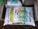 牛ふん堆肥、安値でゲット