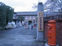 080331富岡製糸場IMG_7544.jpg